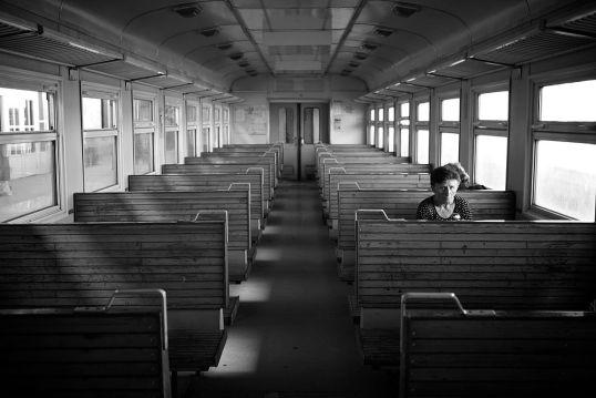 train stranger